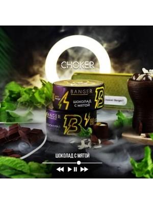Табак BANGER-CHOKER (100g)
