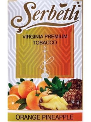 Табак Serbetli - Orange Pineapple (50g)