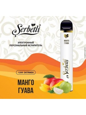 Одноразовая электронная сигарета Serbetli - Mанго Гуава