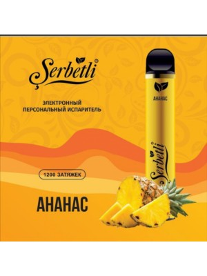 Одноразовая электронная сигарета Serbetli - Ананас
