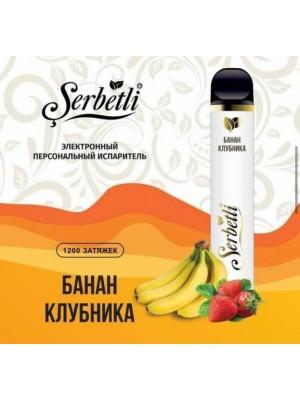 Одноразовая электронная сигарета Serbetli - Банан Клубника