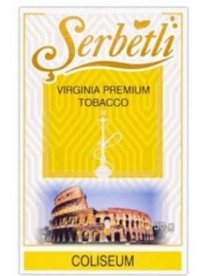 Табак Serbetli - Колизей