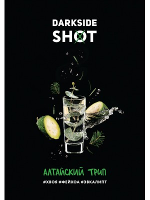 Табак DARKSIDE - Алтайский Трип (30g)