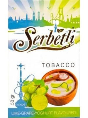 Табак Serbetli Lime Grape Yogurt (50g) (ЛАЙМОВО - ВИНОГРАДНЫЙ ЙОГУРТ)