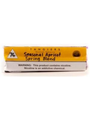 Табак Tangiers  Seasonal apricot spring blend 76 (250g)  (Абрикос)