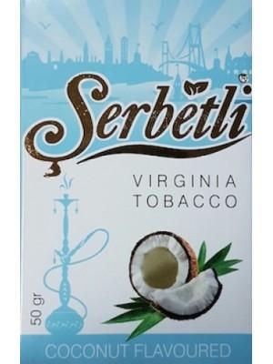 Табак Serbetli Coconut (50 g) (Кокос)