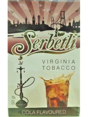 Табак Serbetli Cola (50 g)  (Кола)