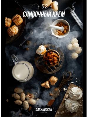 Табак Daily Hookah Batter Cream 250 g