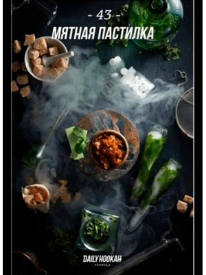 Табак Daily Hookah Mint Gum 250 g