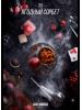 Табак Daily Hookah Berry Sob 250 g