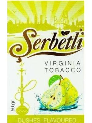 Табак Serbetli Dushes (50 g)  (Дюшес)