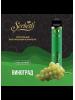 Одноразовая электронная сигарета Serbetli - Виноград