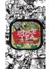Honey Badger -  виноград ягоды MILD (100g)