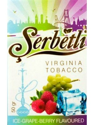 Табак Serbetli Ice Grape berry (50 g) (Ледяной Виноград с Ягодами)