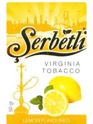 Табак Serbetli Lemon (50g) (Лимон)