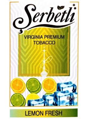 Табак Serbetli Lemon Fresh (50g) (Освежающий Лимон)