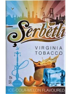 Табак Serbetli Ice Melon cola (50g) (ЛЕДЯНАЯ ДЫНЯ КОЛА)