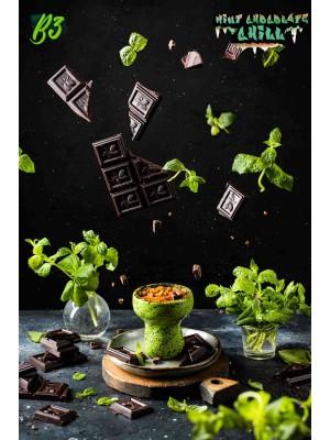 Табак Bee Free (B3) - Mint chocolate chill (50g.)