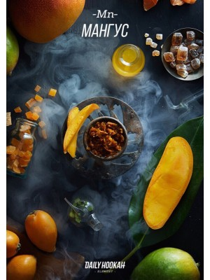 Табак Daily Hookah Mangus 250 g