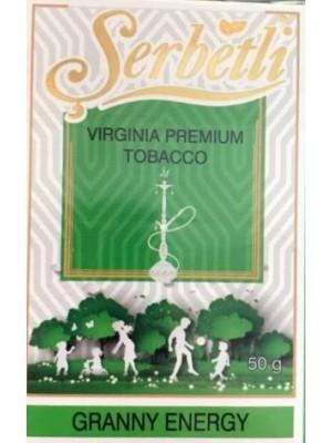 Табак Serbetli Granny energy (50 g) (Яблочный Энергетик)