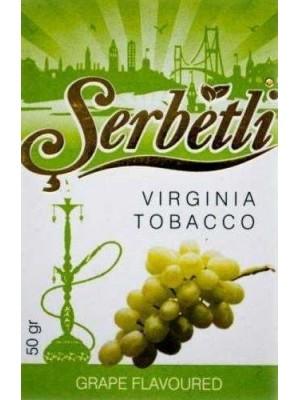 Табак Serbetli Grape (50 g) (Виноград)