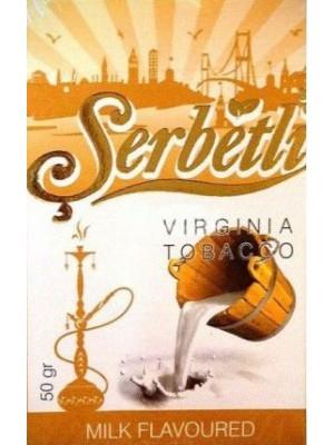 Табак Serbetli Milk (50g) (Молоко)