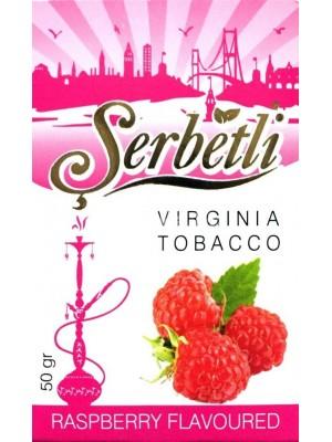 Табак Serbetli Raspberry (50g) (Малина)