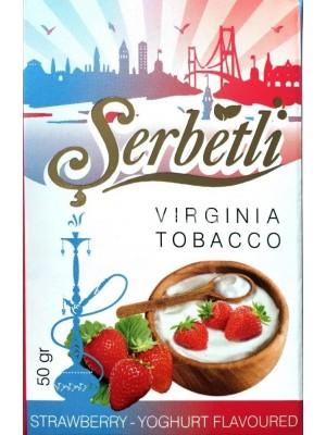 Табак Serbetli Strawberry Yoghurt (50g) (Клубничный йогурт)