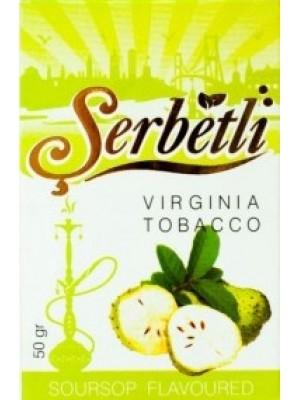 Табак Serbetli Soursop (50g) (Гуанабана)