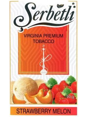 Табак Serbetli Strawberry Melon (50g) (Клубника Дыня)