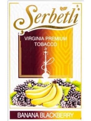 Табак Serbetli Banana Blackberry (50g)