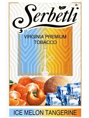 Табак Serbetli Ice Melon tangerine (50g) (Ледяная Дыня и Мандарин)
