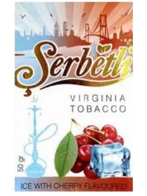 Табак Serbetli Ice cherry (50 g)  (Ледяная Вишня )