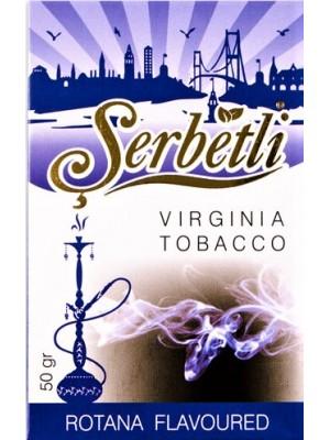Табак Serbetli Rotana (50g)  (Ротана)