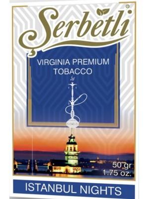 Табак Serbetli Istambul night (50g) ( Ночи Стамбула)
