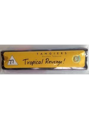Табак Tangiers Tropical Revenge 77 (250g) (Мультифруктовый микс)