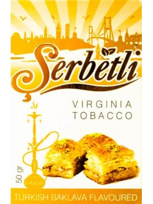 Табак Serbetli Turkish baklava (50g) (ТУРЕЦКАЯ ПАХЛАВА)