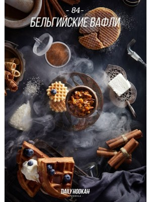 Табак Daily Hookah Belgian Wafl 250 g