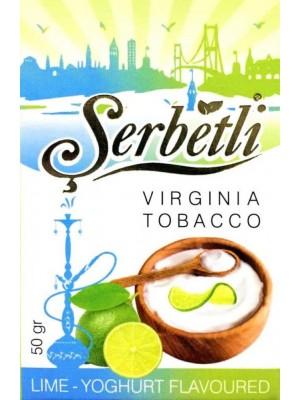 Табак Serbetli Lime Yoghurt (50g) (Лаймовый йогурт)