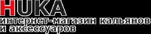 ХУКА – интернет-магазин кальянов и аксессуаров